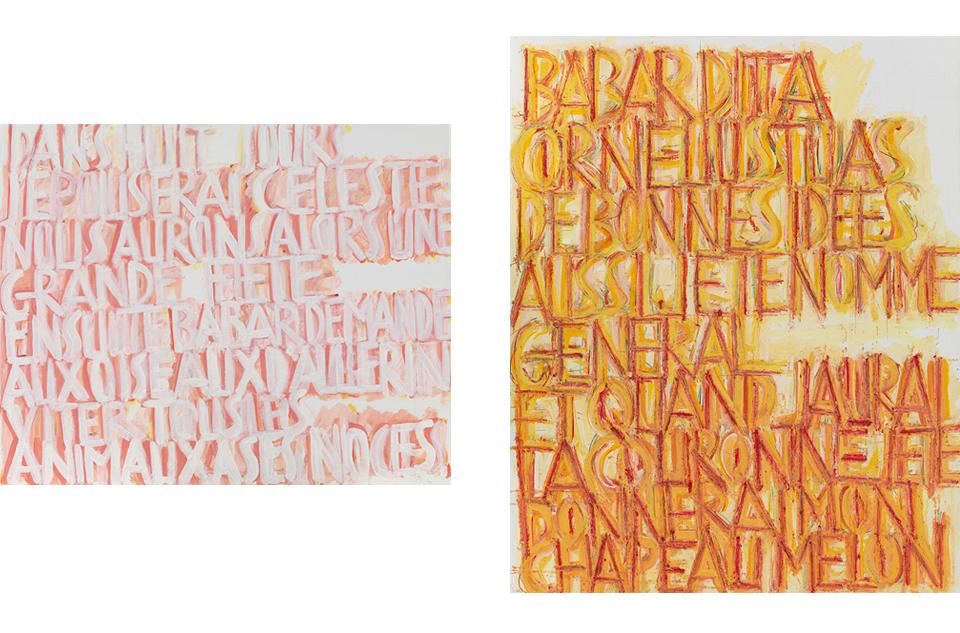 Paintings-Histoire-03